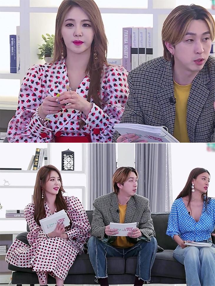 テレビスポンサー<br><br> <b>Dong-A TV 'Beauty and Booty Season3'</b> <br> Kang Yeon Bin <br><br> J9012