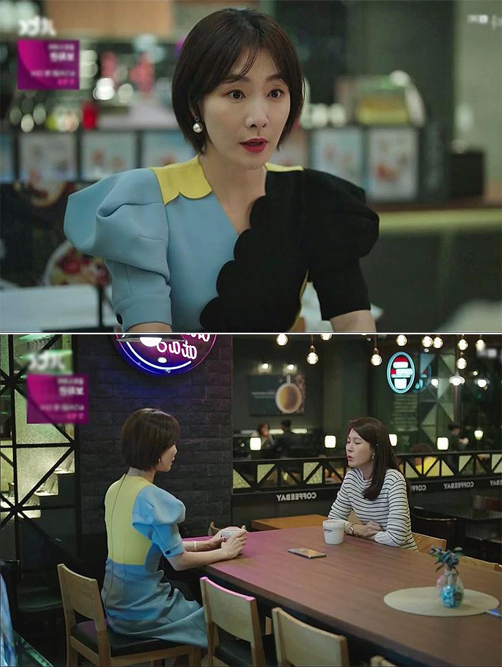 テレビスポンサー<br><br><b>JTBC 'The wind blows'</b> <br> Park Hyo joo <br><br> MBD81O1D005
