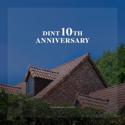 [終了] DINT 10th FREE SHIPPING