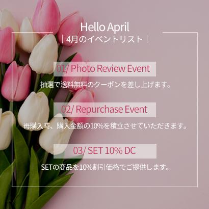 [終了] 4月イベント