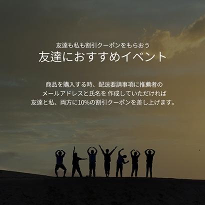 [終了]  5月イベント